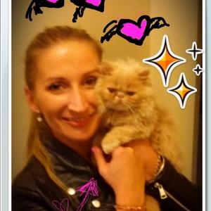 Natalya profile photo