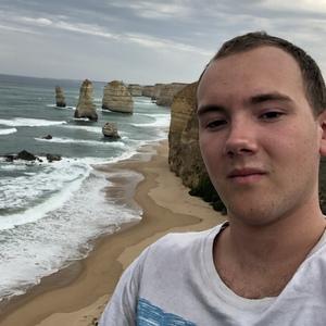 Thomas profile photo