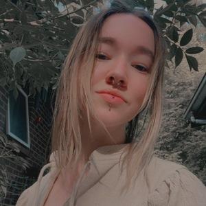 Alexandra profile photo