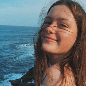 Alanna profile photo