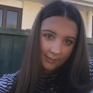 Annabelle profile photo