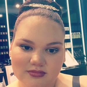 Madeline profile photo