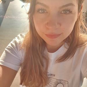 Valeria profile photo