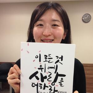 Jina profile photo