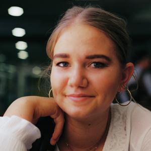 Ruby profile photo